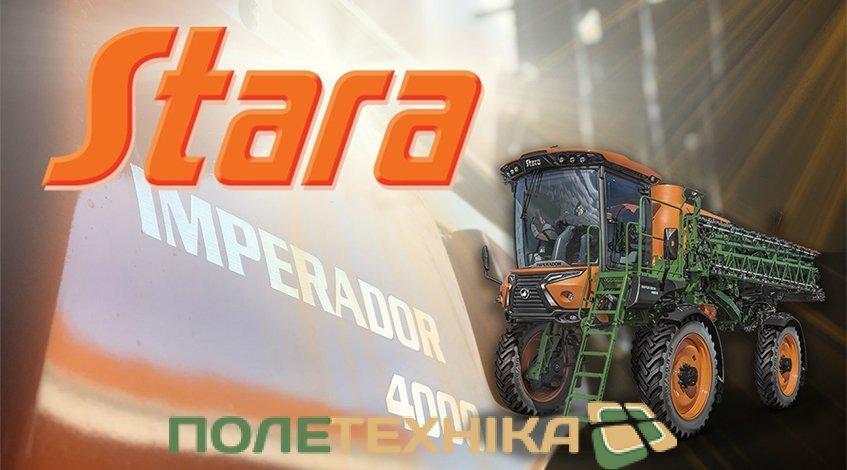 Stara Imperador 4000