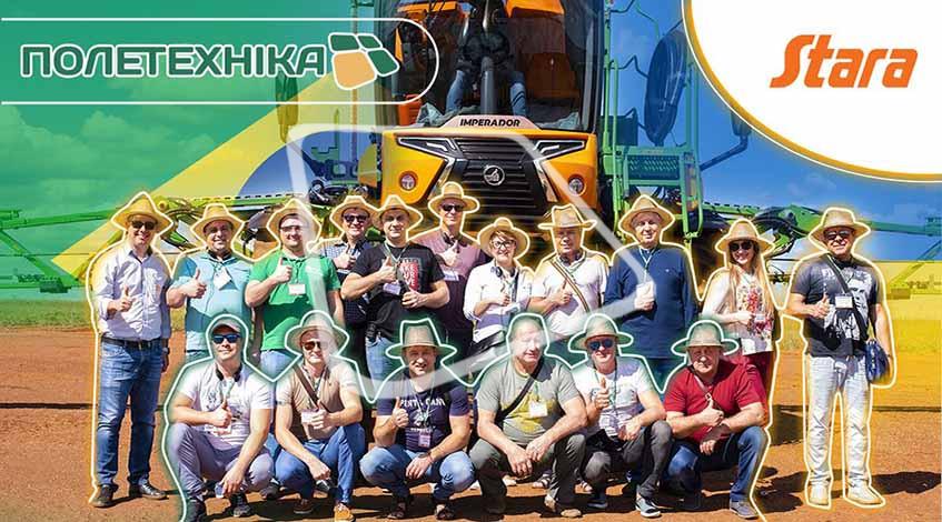 Візит на завод Stara(Бразилія) делегації ПОЛЕТЕХНІКА