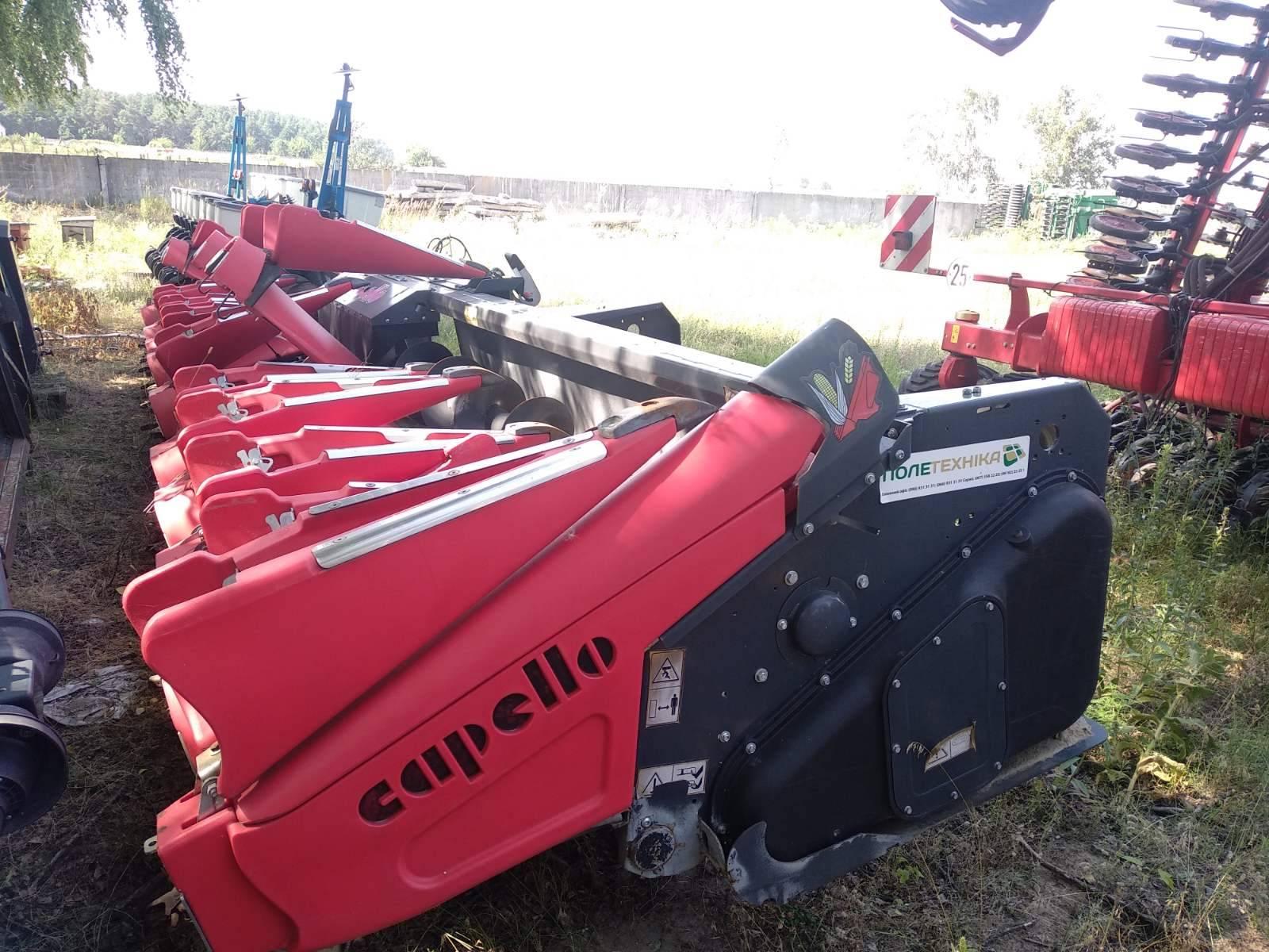 Capello Quasar F12*70