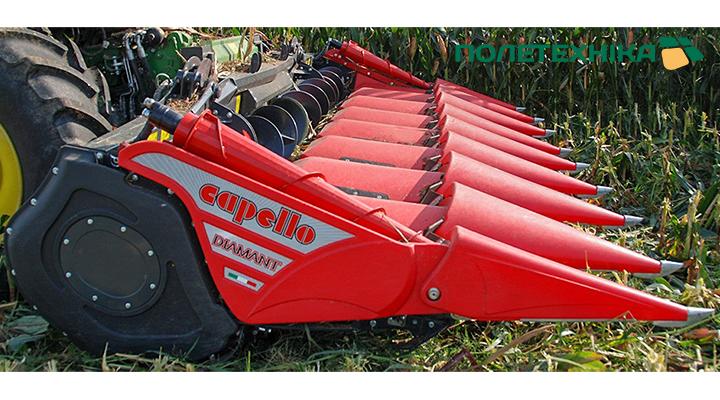 Жниварка для кукурудзи Capello